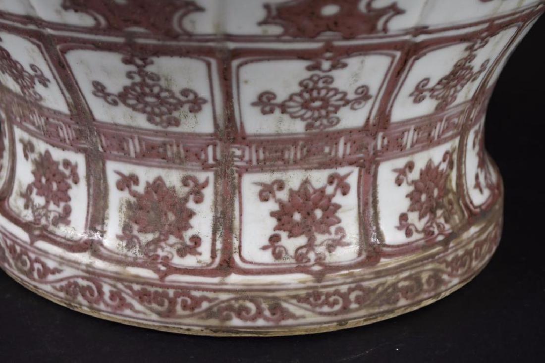 Antique Chinese Under Glaze Red Porcelain Lidded Vase - 9