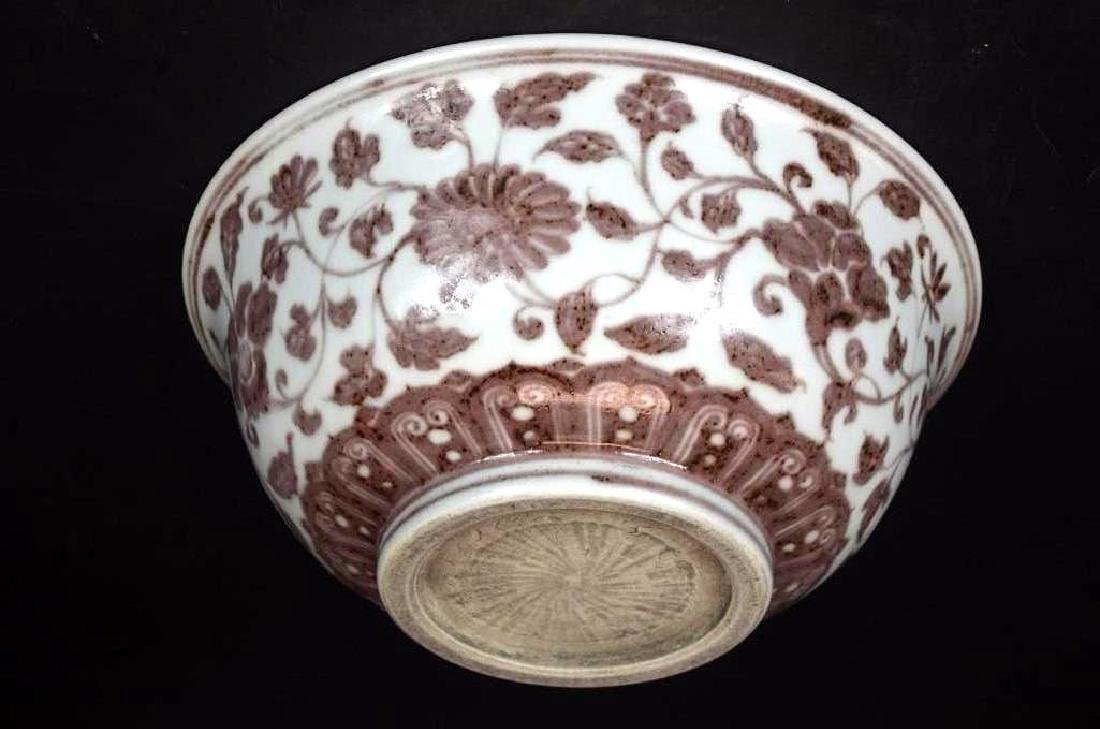Antique Chinese Under Glaze Red Porcelain Bowl