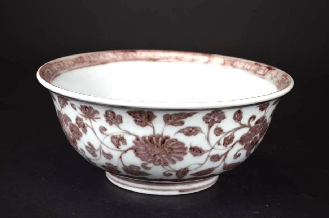 Antique Chinese Under Glaze Red Porcelain Bowl - 2
