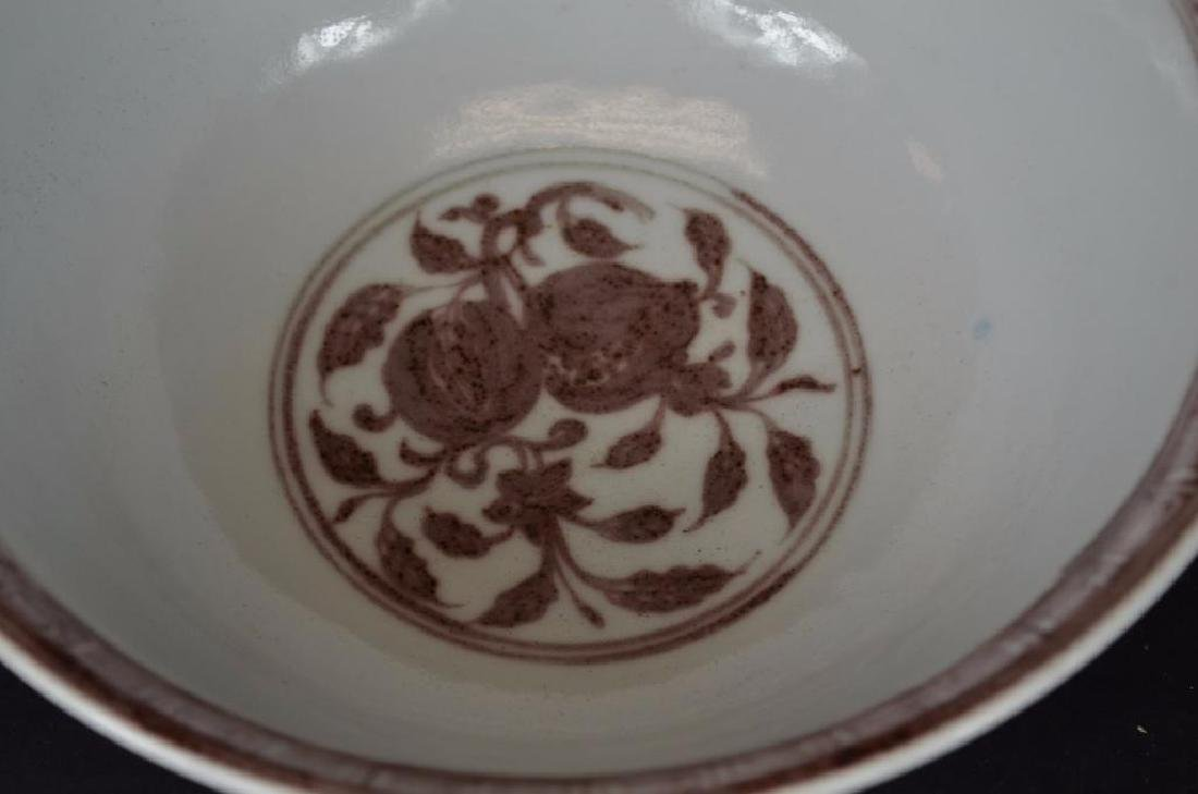 Antique Chinese Under Glaze Red Porcelain Bowl - 3