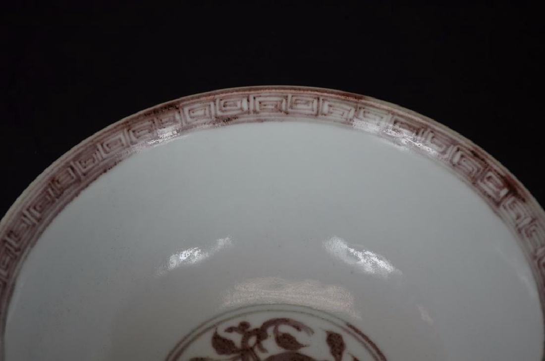 Antique Chinese Under Glaze Red Porcelain Bowl - 4