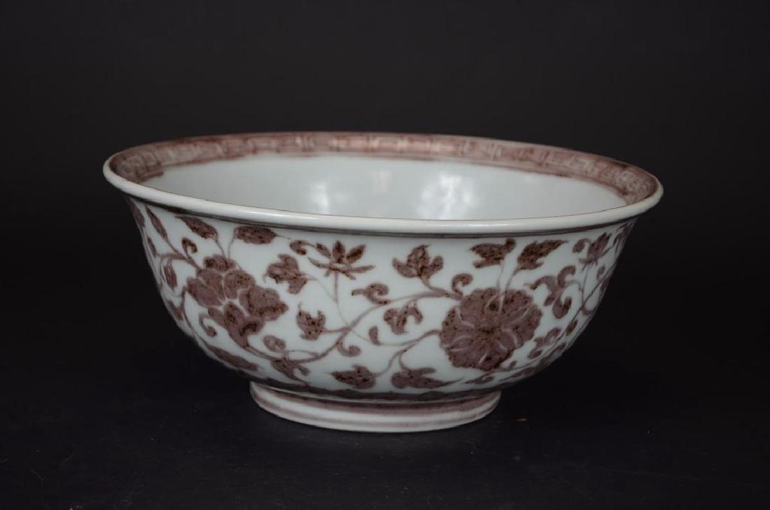 Antique Chinese Under Glaze Red Porcelain Bowl - 6