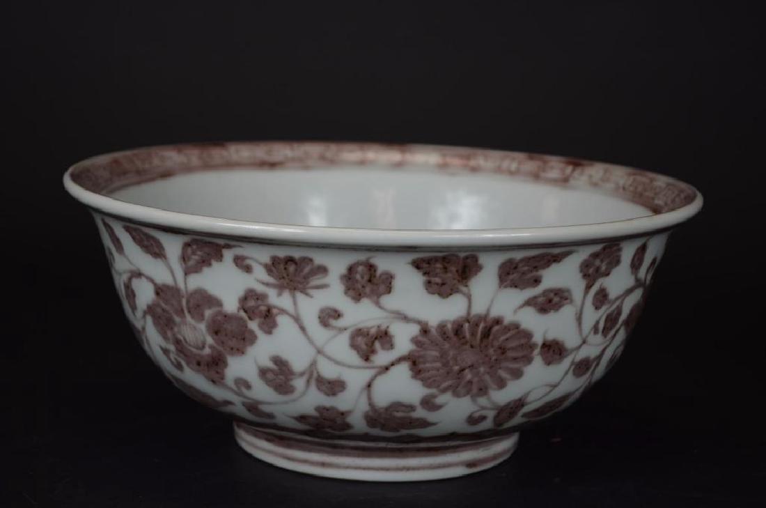 Antique Chinese Under Glaze Red Porcelain Bowl - 7