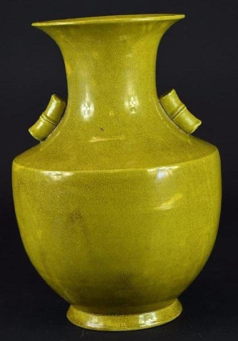 Chinese Yellow Glaze Porcelain Vase
