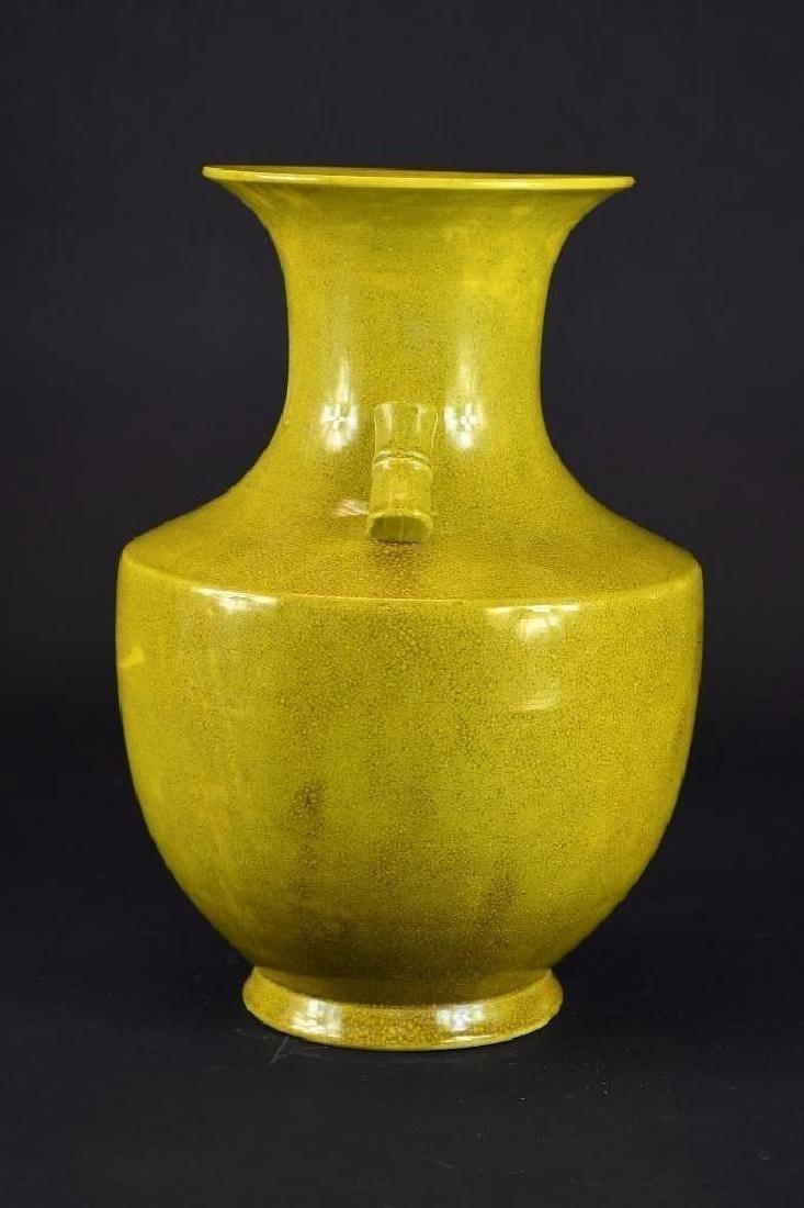 Chinese Yellow Glaze Porcelain Vase - 2