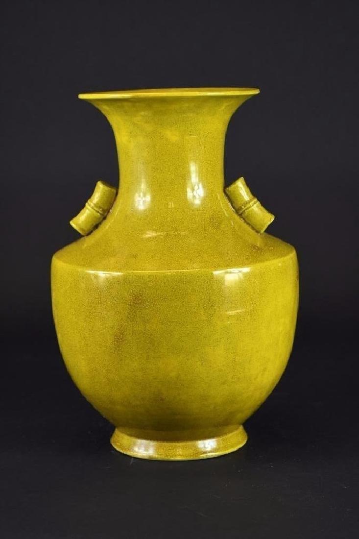Chinese Yellow Glaze Porcelain Vase - 3