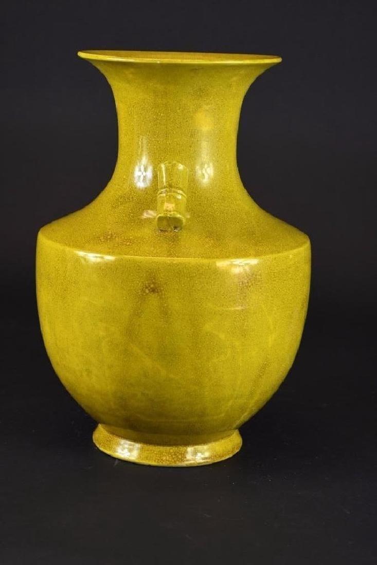 Chinese Yellow Glaze Porcelain Vase - 4