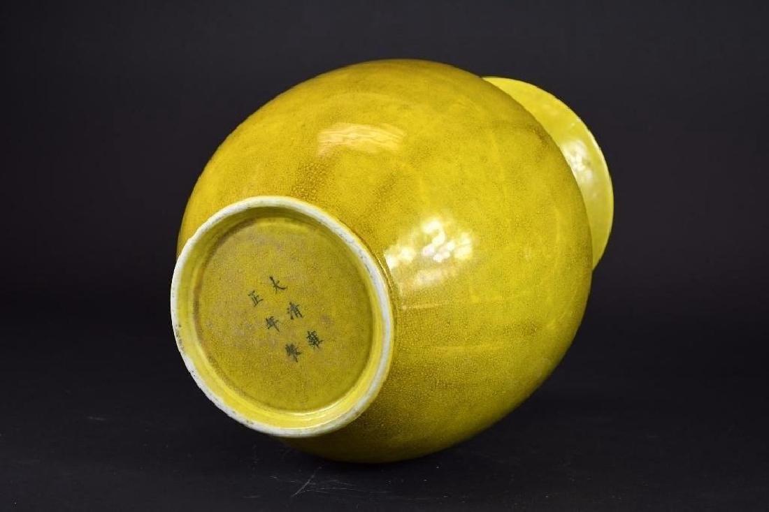Chinese Yellow Glaze Porcelain Vase - 6