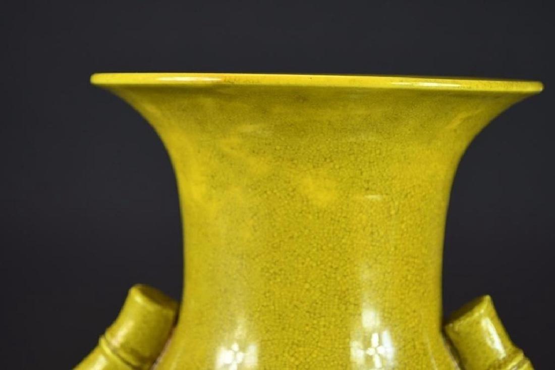 Chinese Yellow Glaze Porcelain Vase - 7