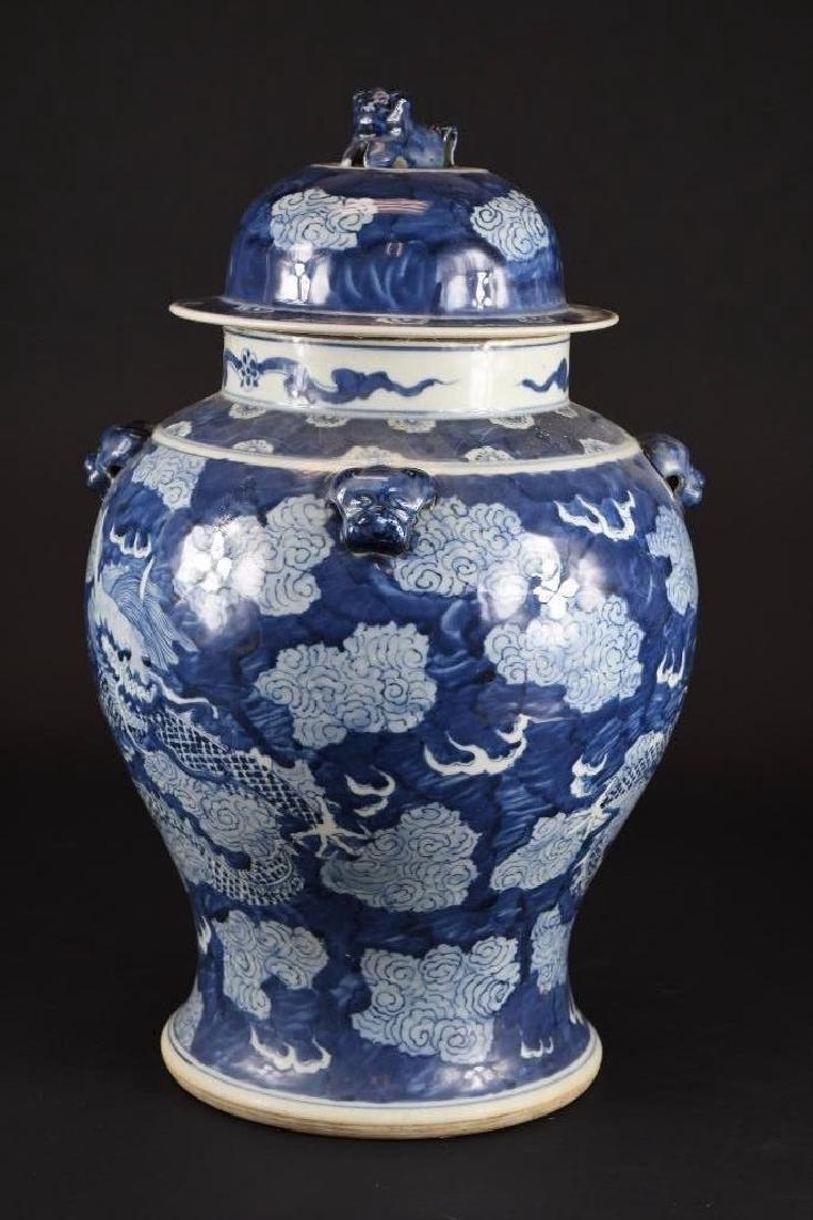 Chinese blue & White Lidded Jar