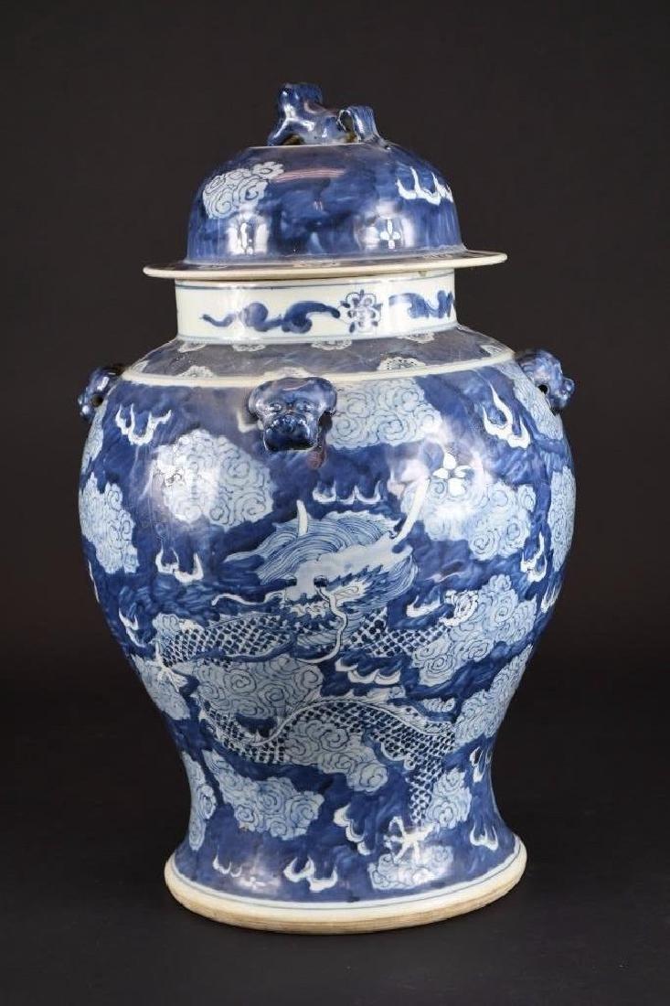 Chinese blue & White Lidded Jar - 2
