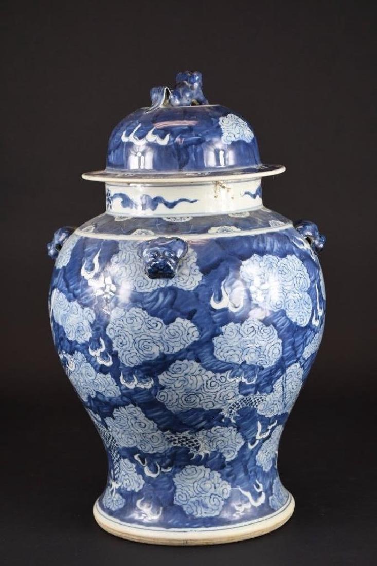 Chinese blue & White Lidded Jar - 3