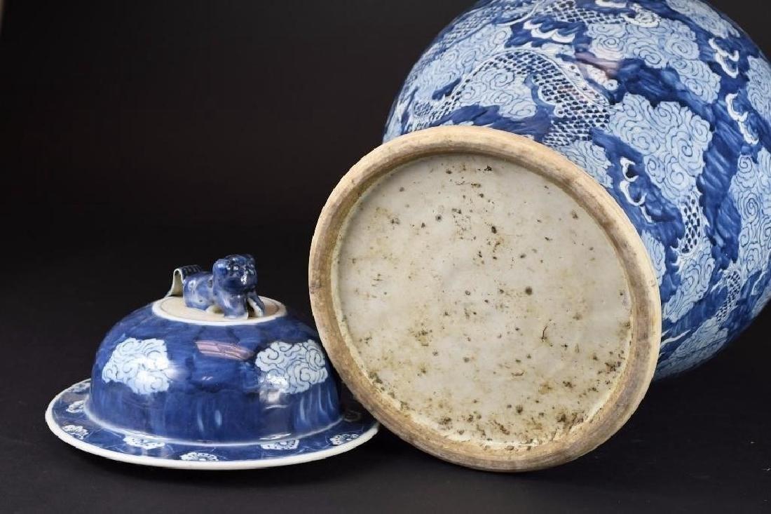 Chinese blue & White Lidded Jar - 6