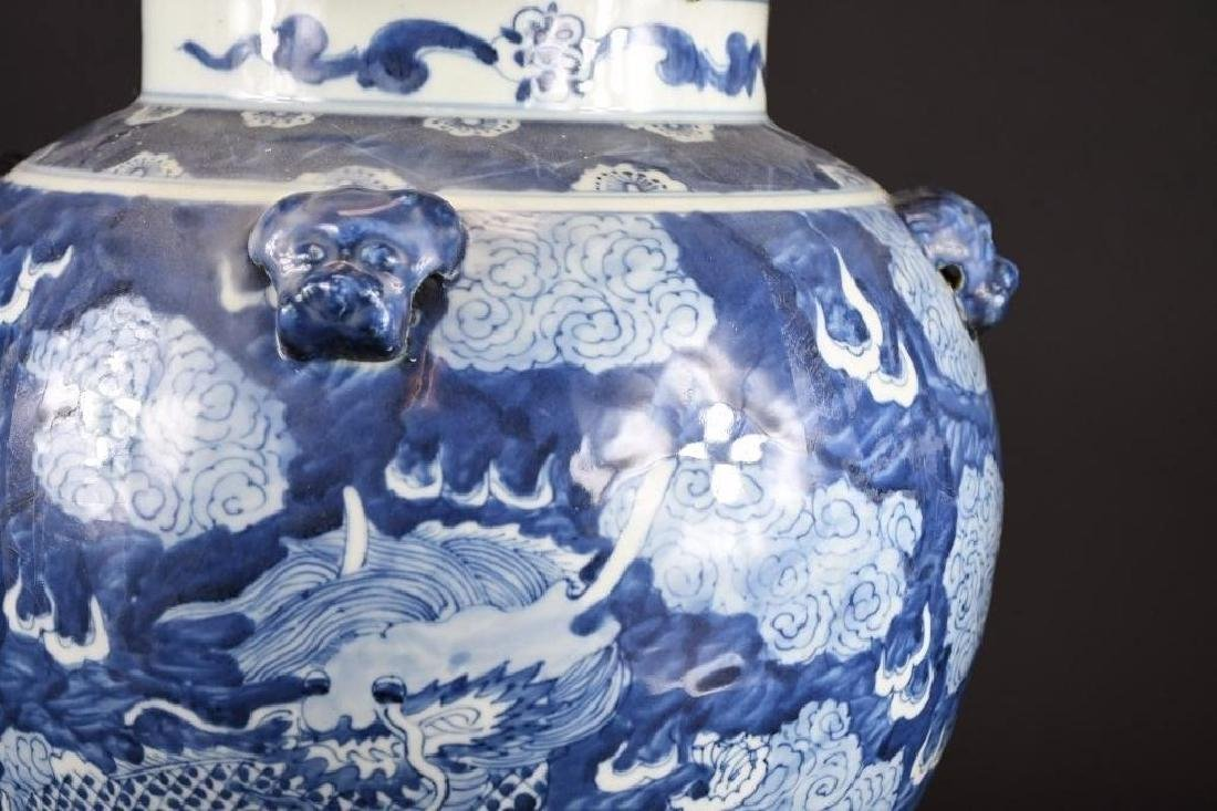Chinese blue & White Lidded Jar - 8