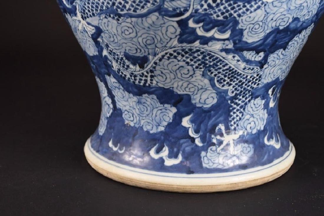 Chinese blue & White Lidded Jar - 9