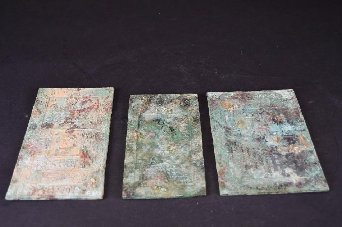 Lot of Three Chinese Bronze Plaques