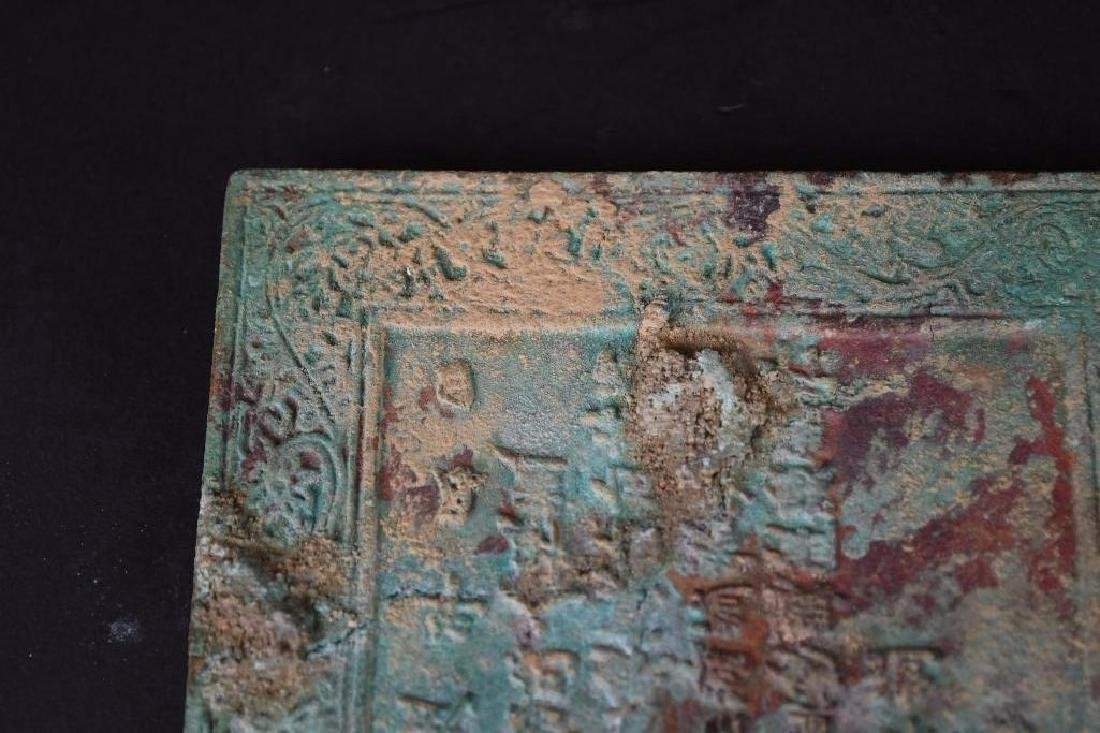 Lot of Three Chinese Bronze Plaques - 2