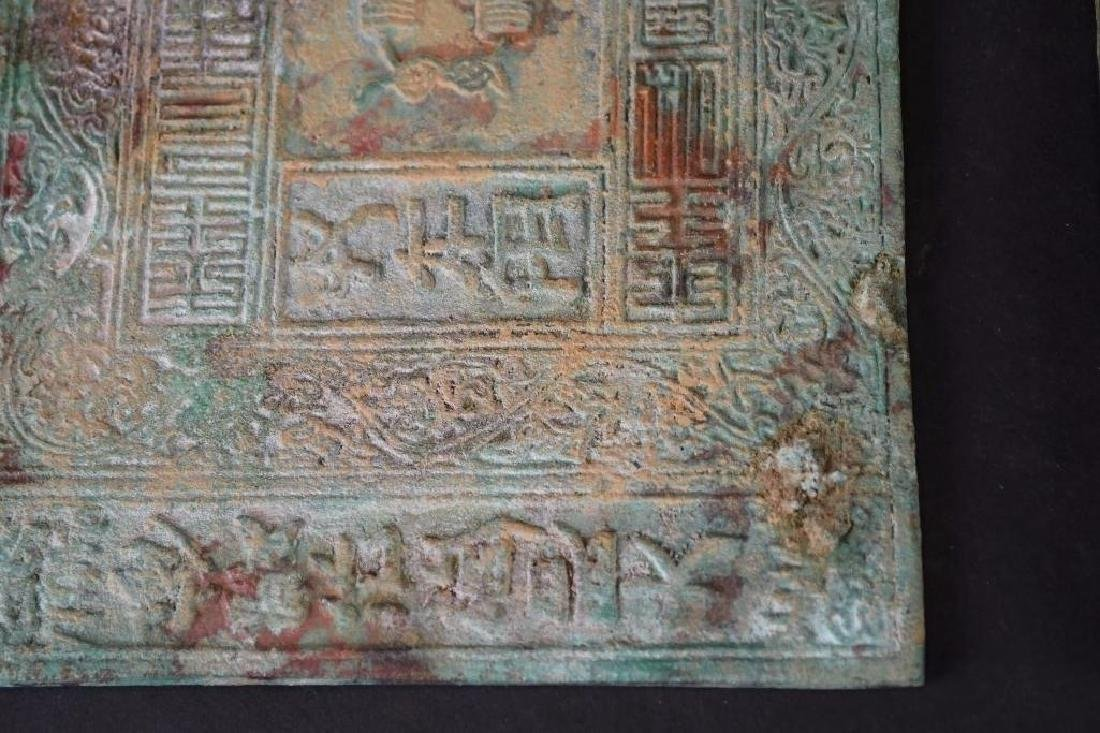 Lot of Three Chinese Bronze Plaques - 3