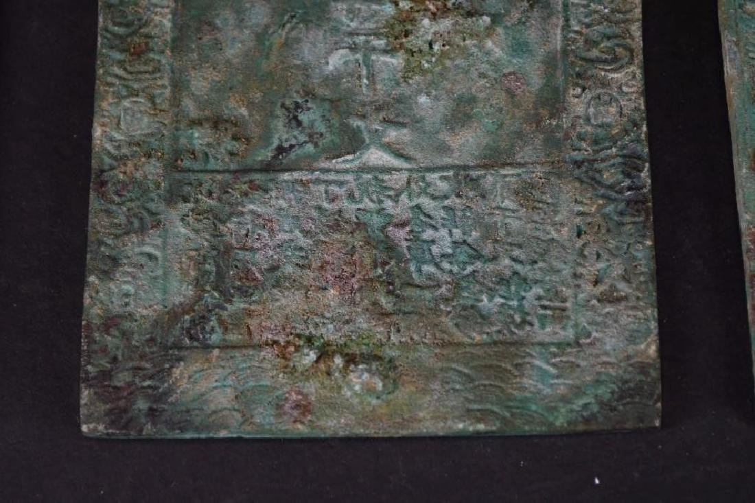Lot of Three Chinese Bronze Plaques - 5