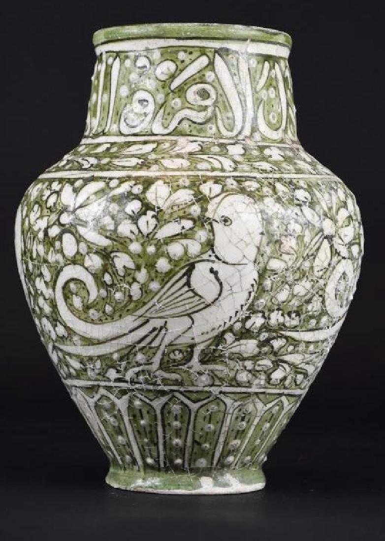 Ancient Persian Sultanabad Pottery Vase, 13th C., H: 12
