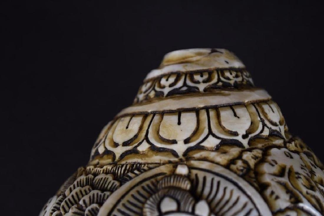 Carved Tibetan Conch Shell - 3