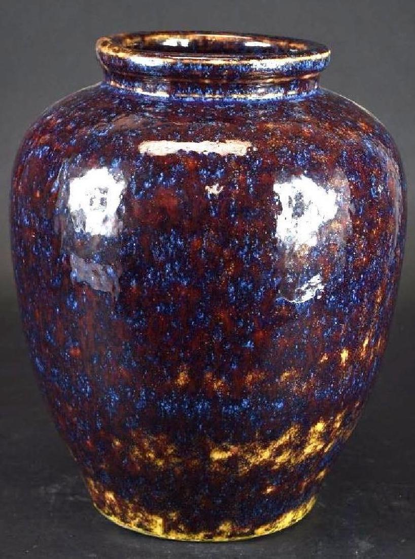 Chinese Flambe Glaze Porcelain Vase