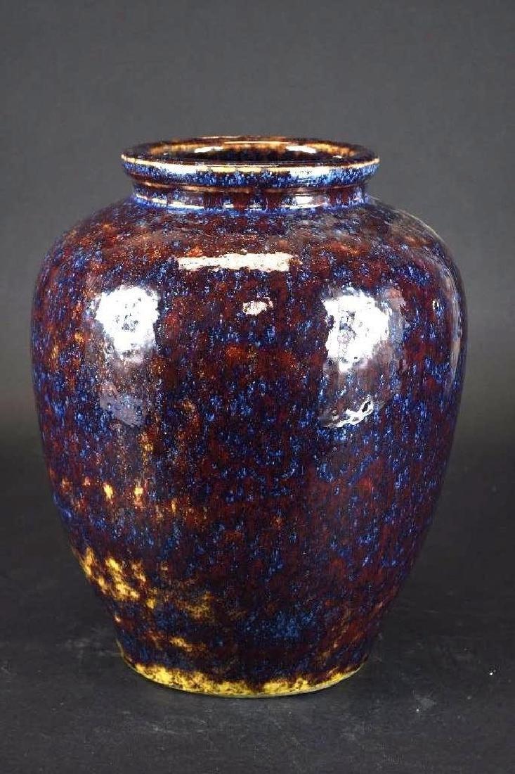 Chinese Flambe Glaze Porcelain Vase - 2