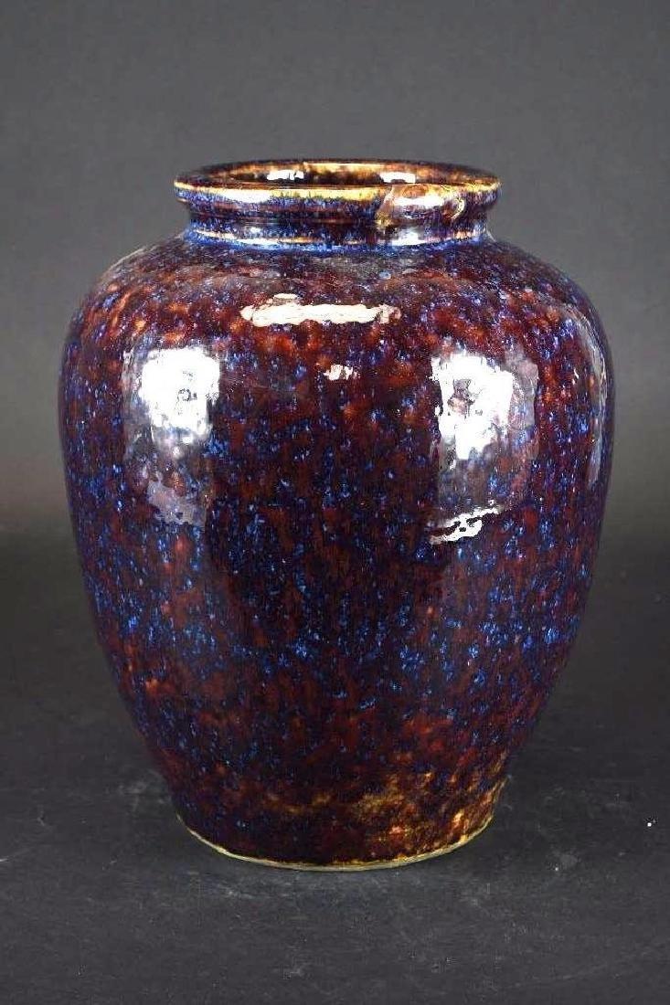Chinese Flambe Glaze Porcelain Vase - 4