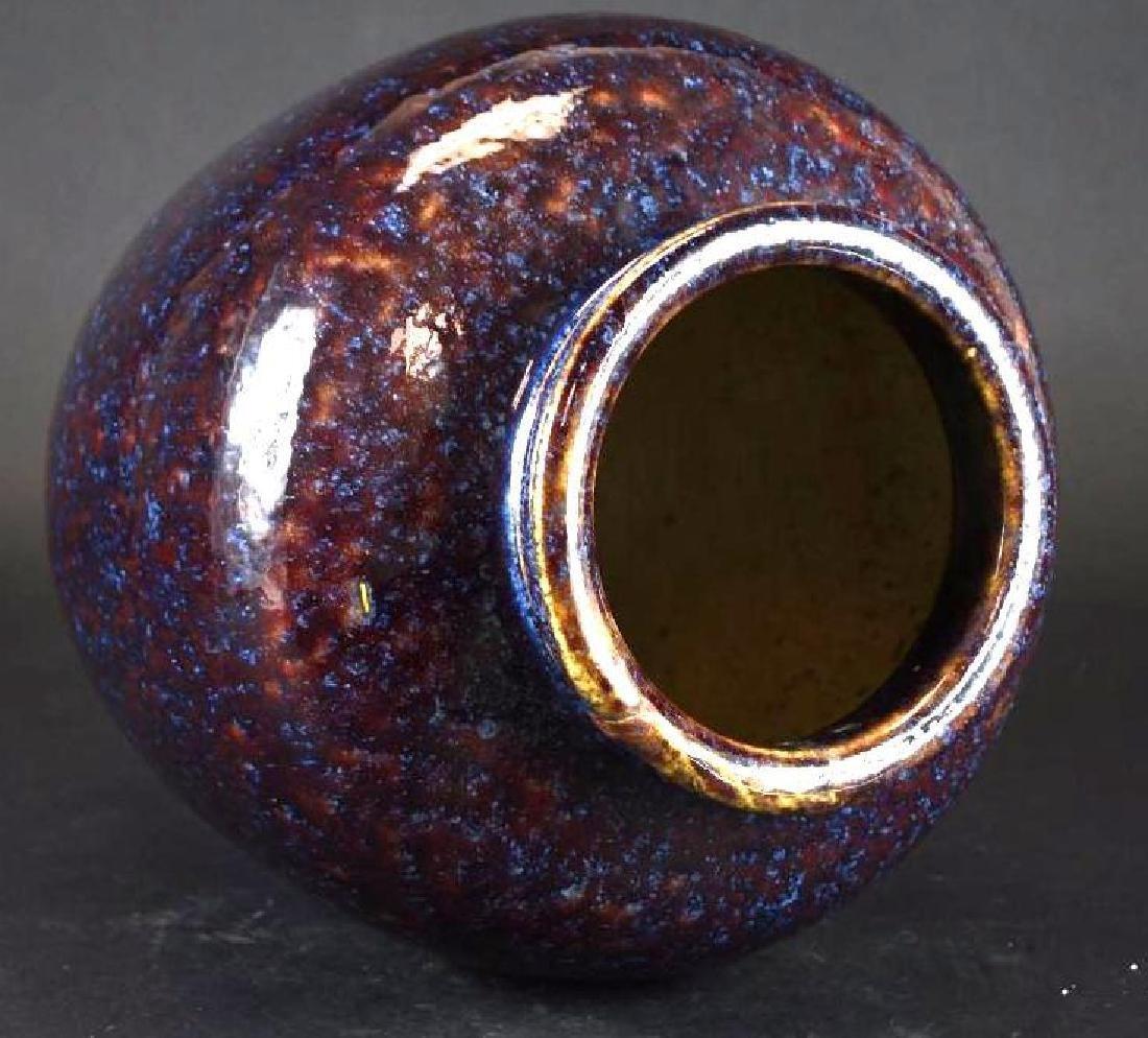 Chinese Flambe Glaze Porcelain Vase - 5