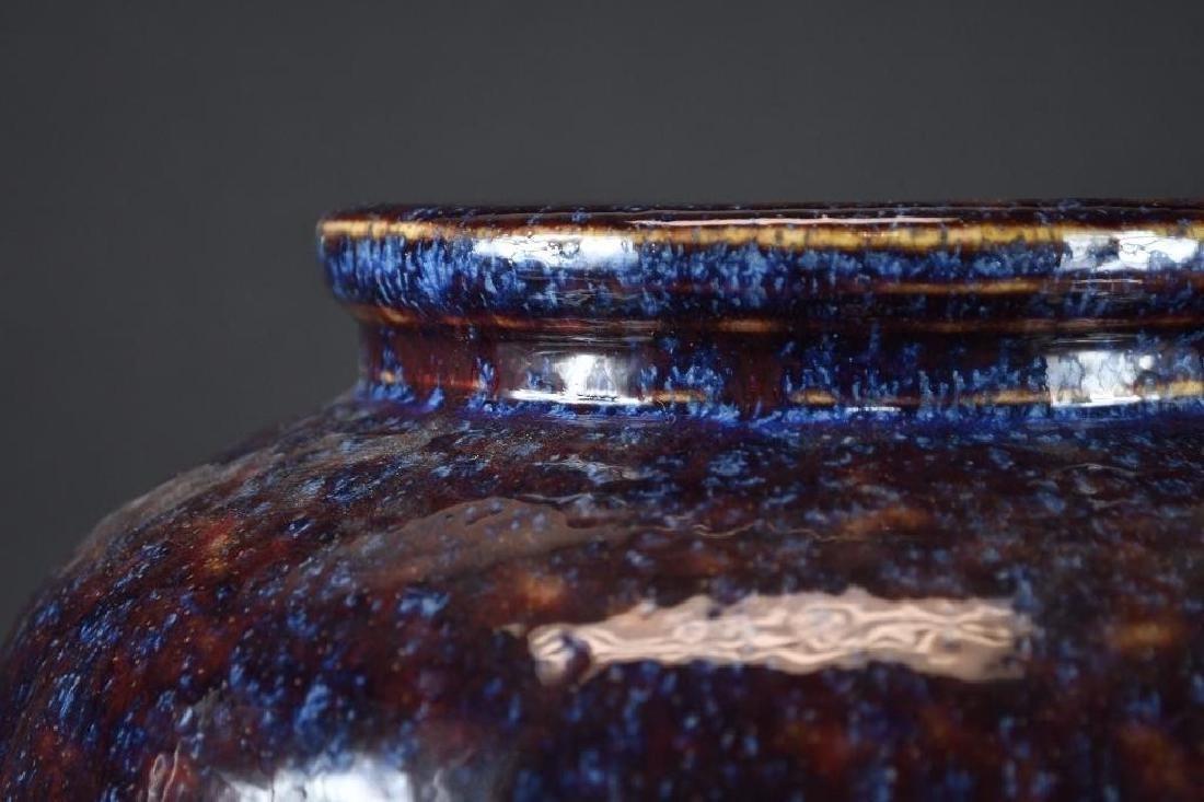 Chinese Flambe Glaze Porcelain Vase - 7