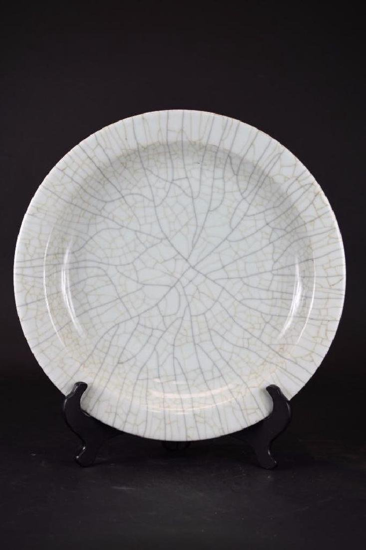 Chinese Celadon Crackle Glaze Charger
