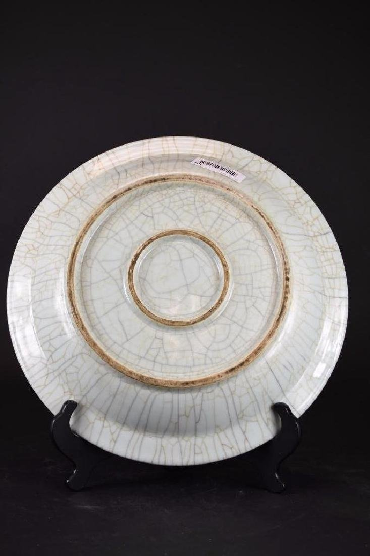 Chinese Celadon Crackle Glaze Charger - 4