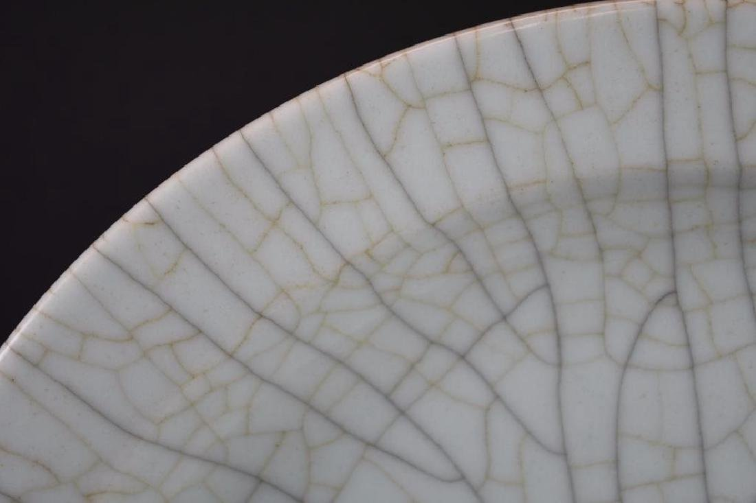 Chinese Celadon Crackle Glaze Charger - 5