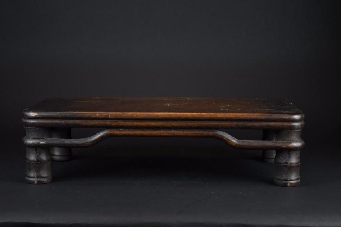Chinese Hardwood Stand - 3