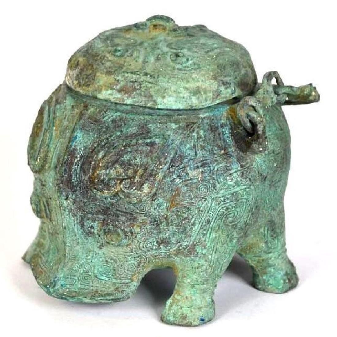 Chinese Bronze Animal Form Lidded Vessel