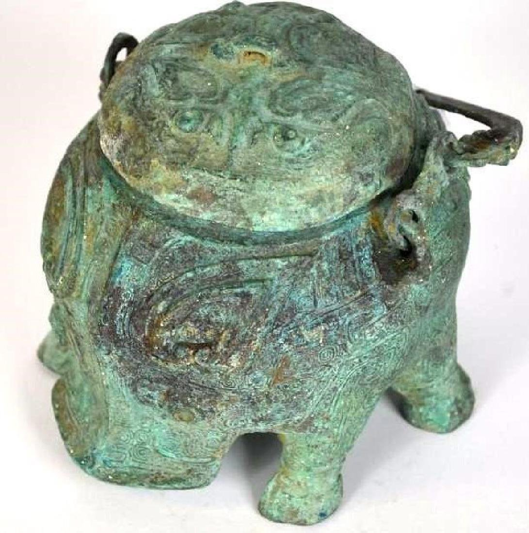 Chinese Bronze Animal Form Lidded Vessel - 2