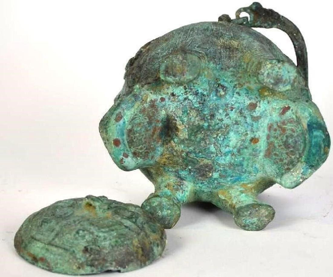 Chinese Bronze Animal Form Lidded Vessel - 7