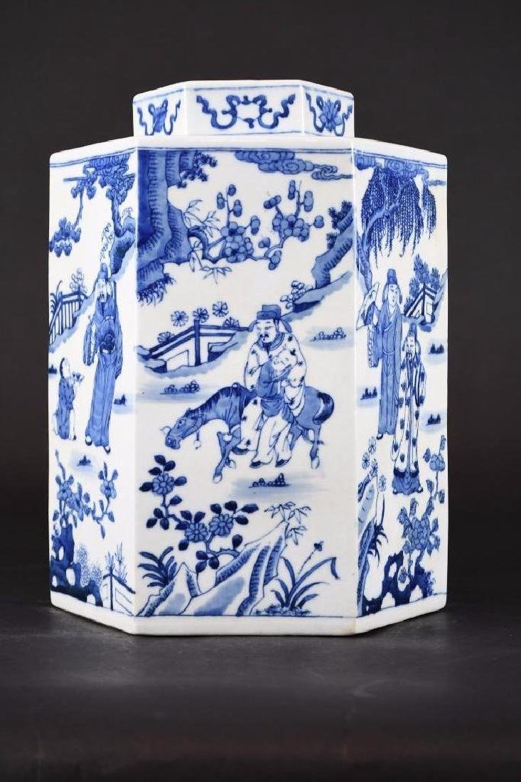 Chinese Blue & White Lidded Jar - 4
