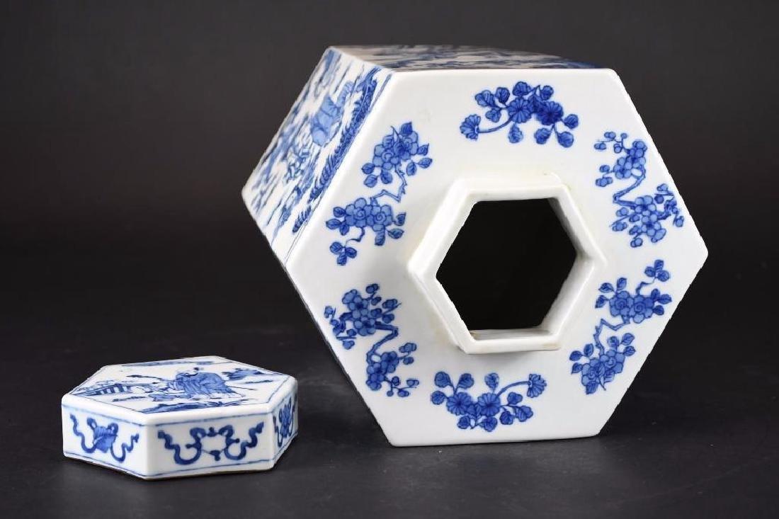 Chinese Blue & White Lidded Jar - 5