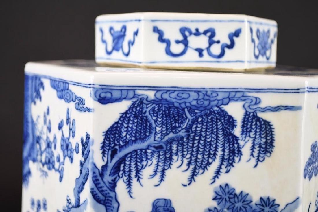 Chinese Blue & White Lidded Jar - 7
