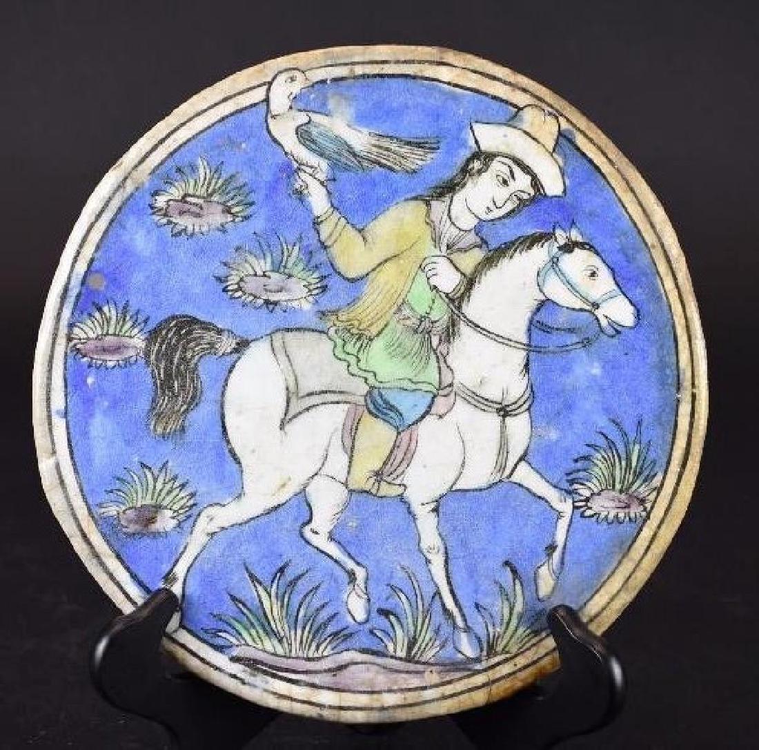 Antique Persian Ceramic Tile