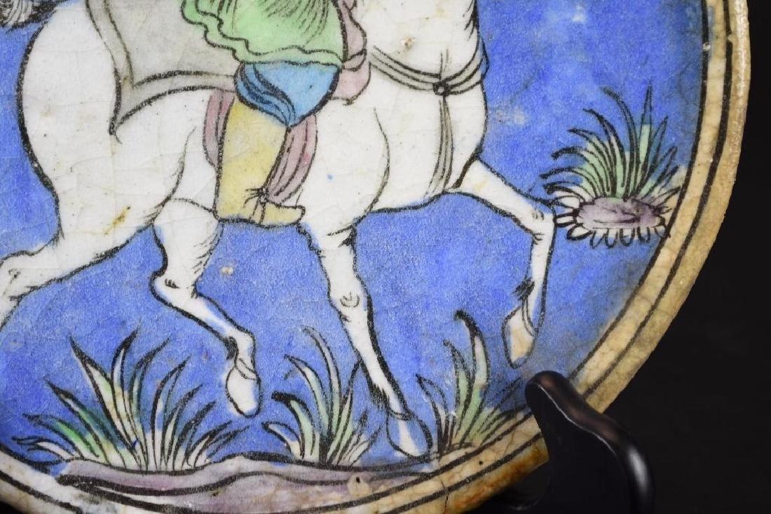 Antique Persian Ceramic Tile - 4