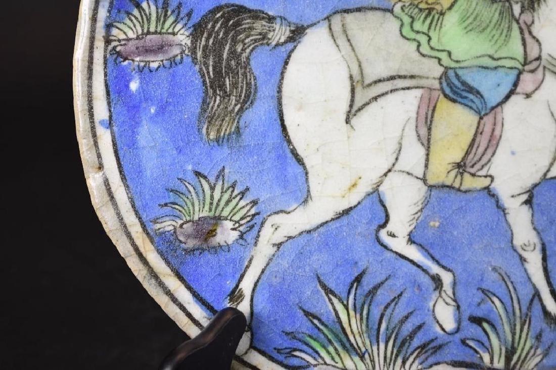 Antique Persian Ceramic Tile - 5