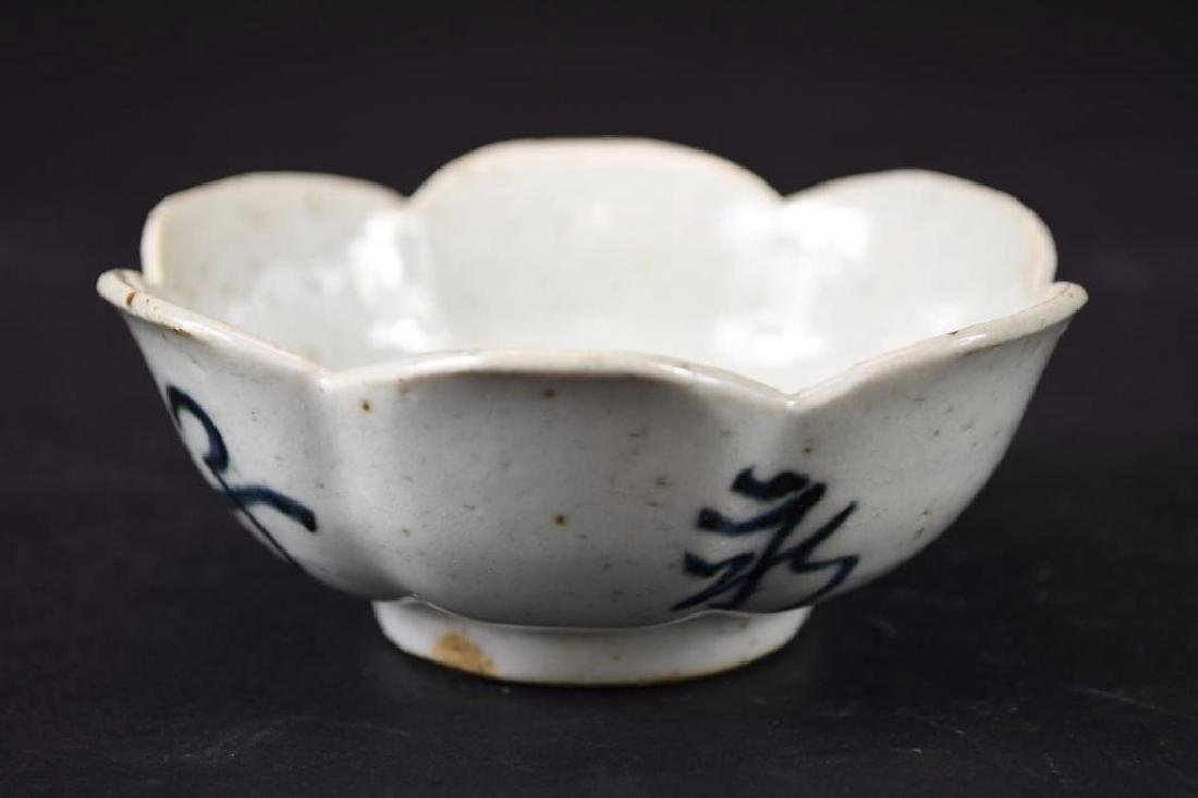 Antique Chinese Footed Bowl - 2