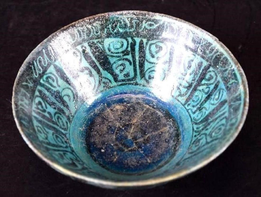 Ancient Kashan Turqoise & Black Pottery Bowl