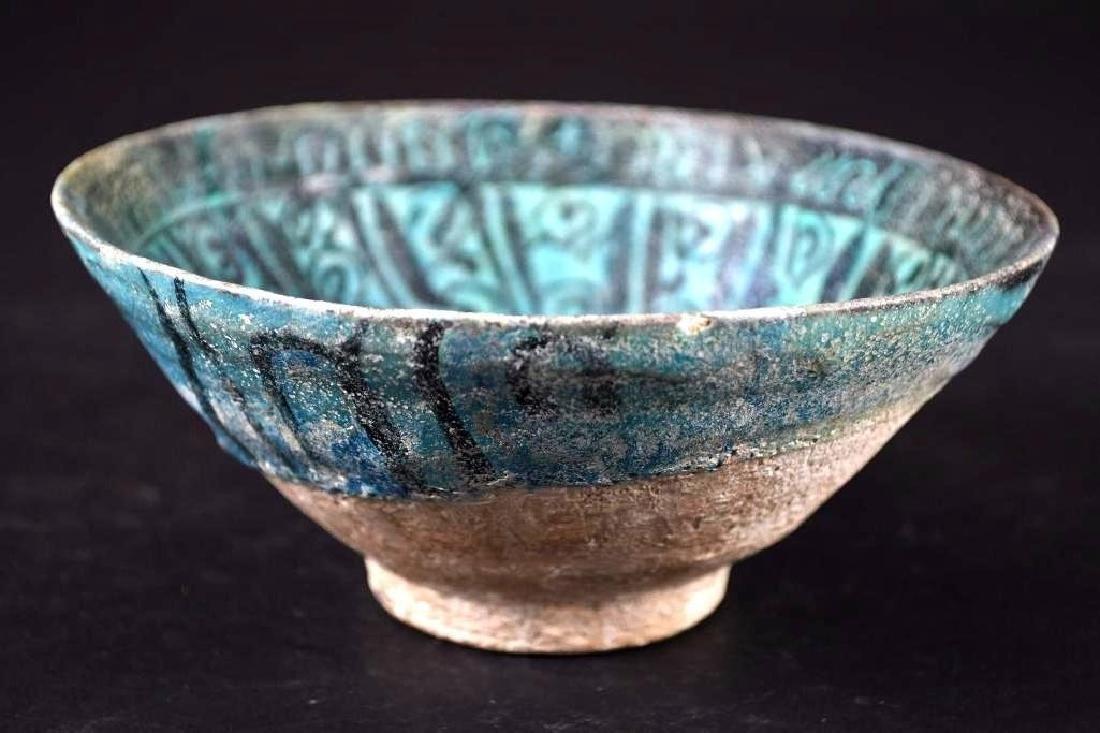 Ancient Kashan Turqoise & Black Pottery Bowl - 2