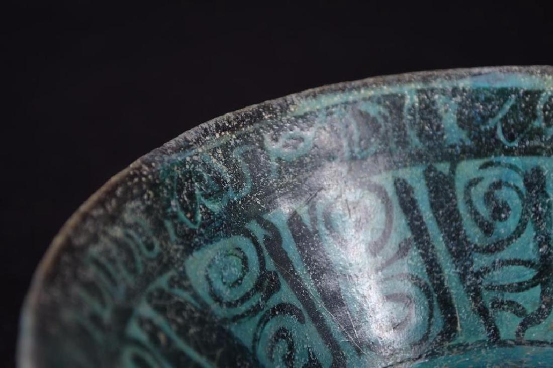 Ancient Kashan Turqoise & Black Pottery Bowl - 3