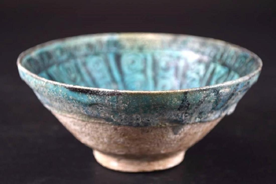 Ancient Kashan Turqoise & Black Pottery Bowl - 4