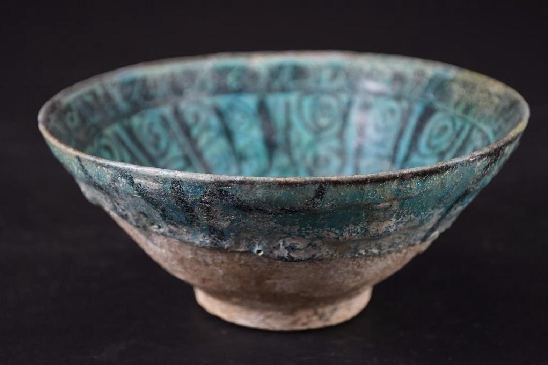 Ancient Kashan Turqoise & Black Pottery Bowl - 5
