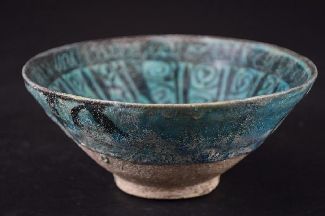 Ancient Kashan Turqoise & Black Pottery Bowl - 6